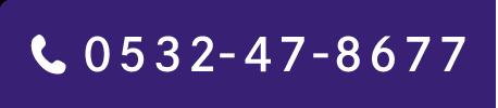 0532 47 8677