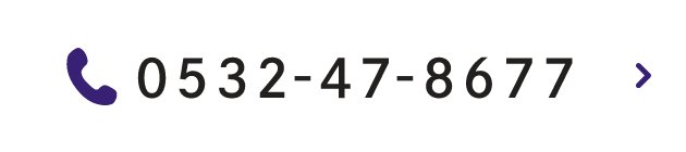 0532478677