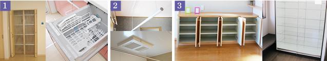 家事を助ける便利な設備と考え抜かれた設計